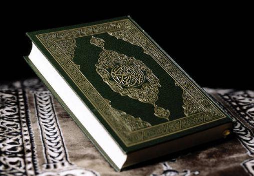 Corano-Differenza-tra-Bibbia-e-Corano